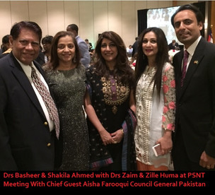 Dr & Mrs Basheer Ahmed met with Aisha Farooqui Counsil General Pakistan at the annual event of P