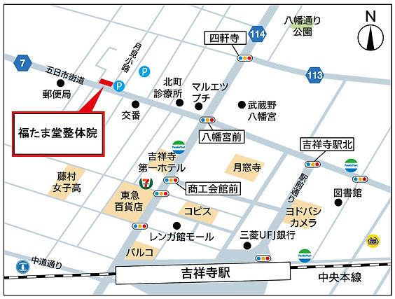 福たま堂整体院.jpg