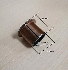 Втулка оси рукоятки 23х20х24(ремонтная)(удлиненная)