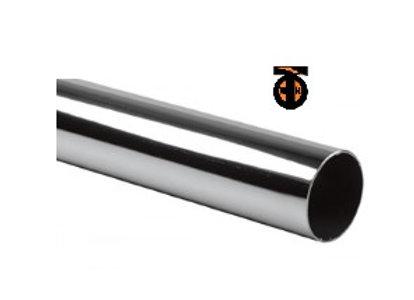Труба ОВАЛЬНАЯ хромированная (3м) (0,7)
