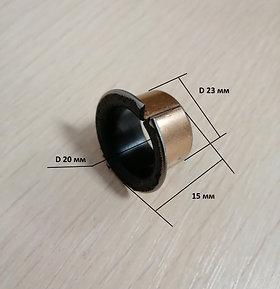 Втулка оси рукоятки 23х20 (ремонтная)