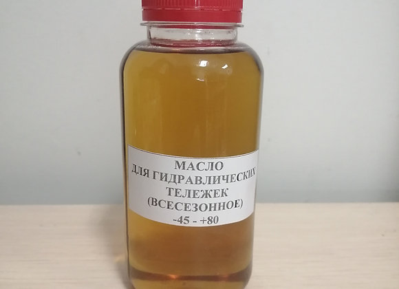 Масло для гидравлических тележек (всесезонное) 300мл