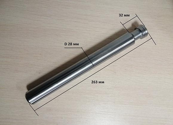 Силовой шток D 28 мм