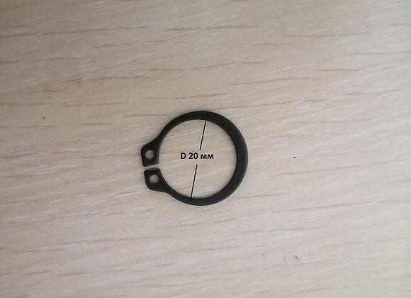Стопорное кольцо D 20