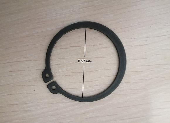 Стопорное кольцо D 52