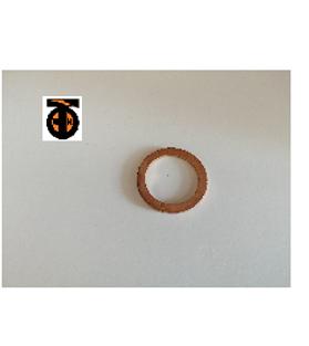 О - кольцо уплотнительное