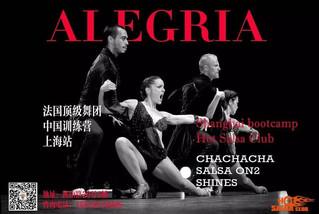 China Tour 2017!