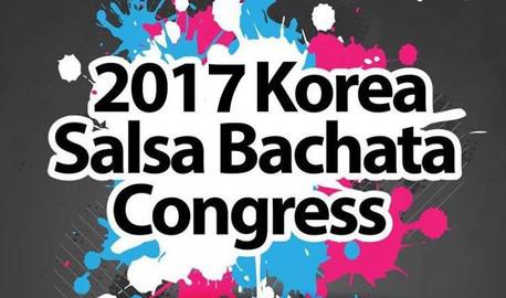2017 KOREA copie.jpg