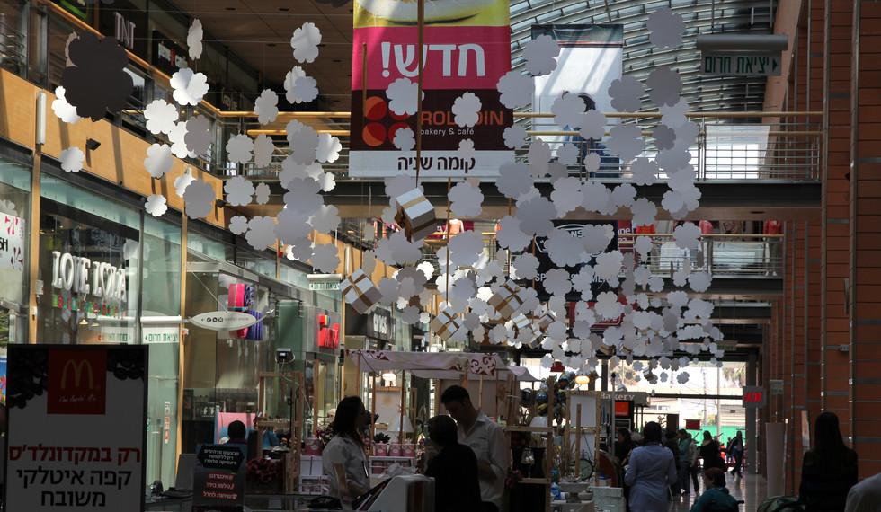 Mall Passover Decoration