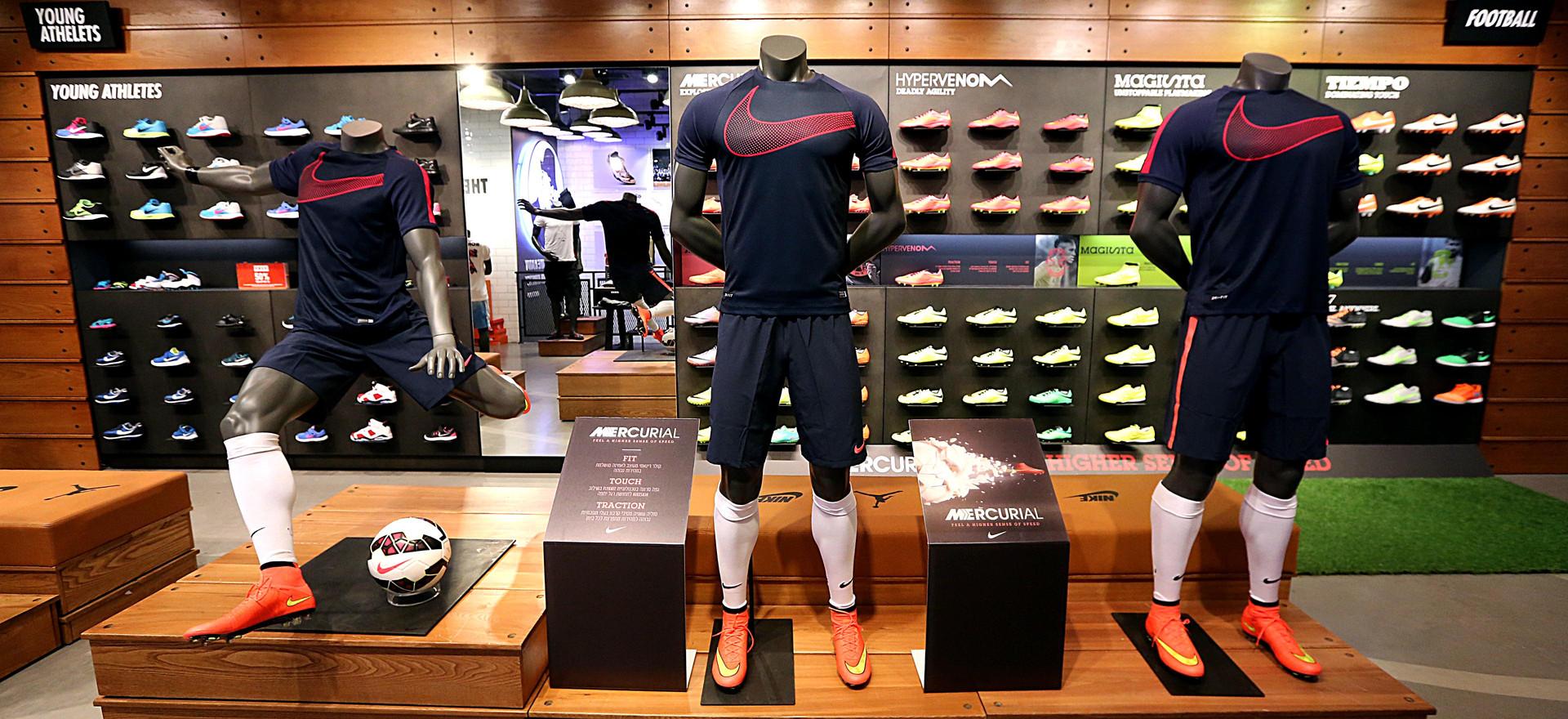 Nike Mercuriel Launch