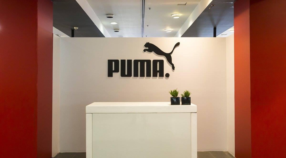 Puma Showroom