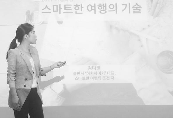 스크린샷 2019-06-15 오후 2.42.06_편집본.png