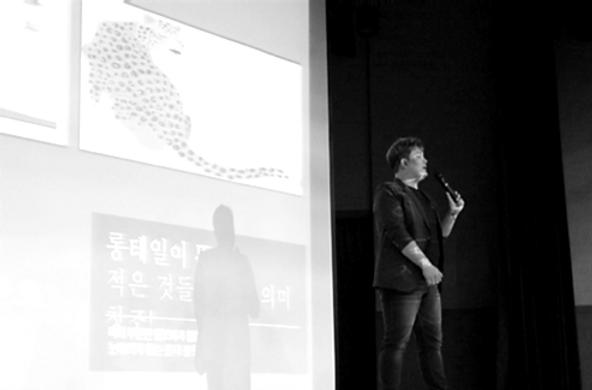 노준영_편집본.png