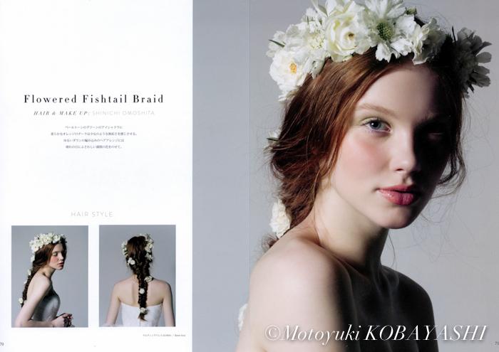 TREAT DRESSING MOOK7_a2ABのコピー_a.jpg