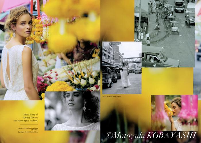 TREAT DRESSING MOOK5_a4AB_a.jpg