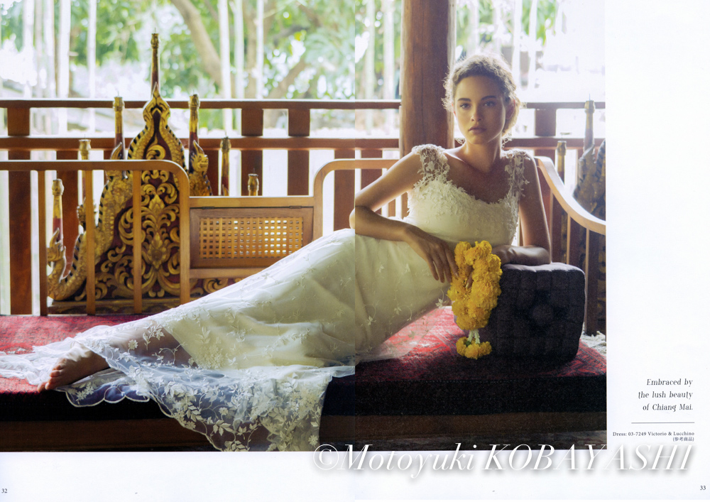TREAT DRESSING MOOK1_a3AB.jpg