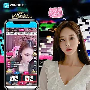 winbox asia gaming.jpeg