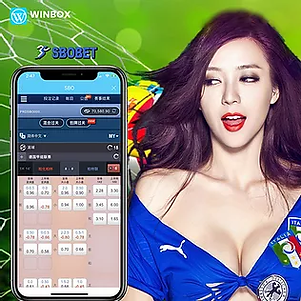 winbox sbobet casino online.jpeg