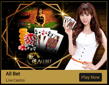 all-bet-live-casino.png