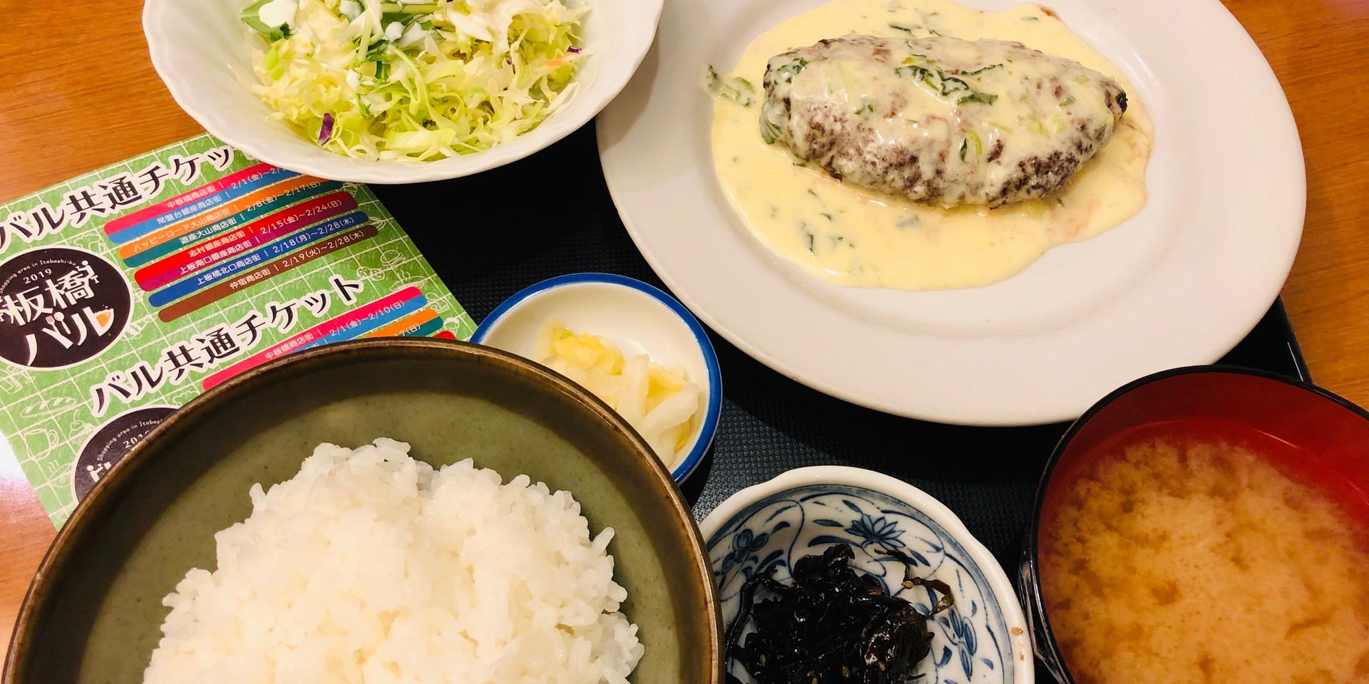 12.キッチン亀.JPG