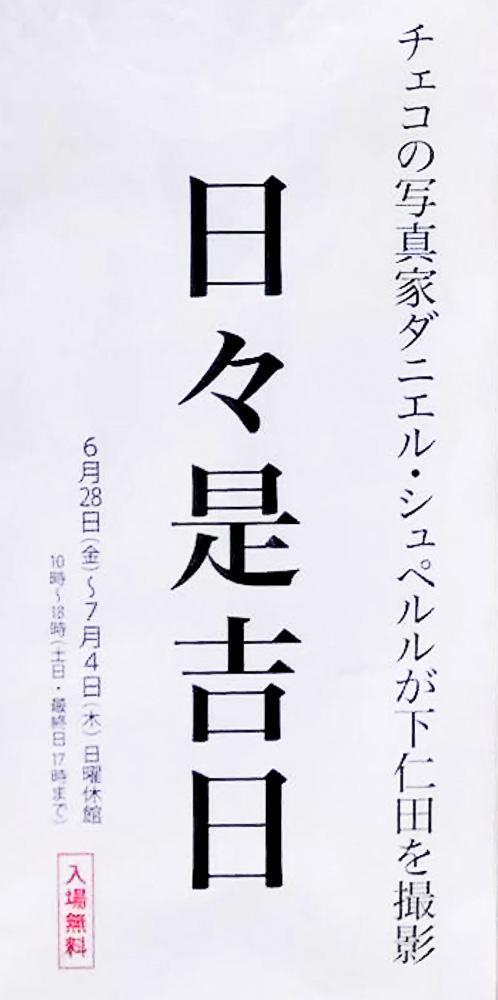 Ginza 1