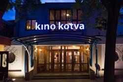 Kino Kotva, České Budějovice