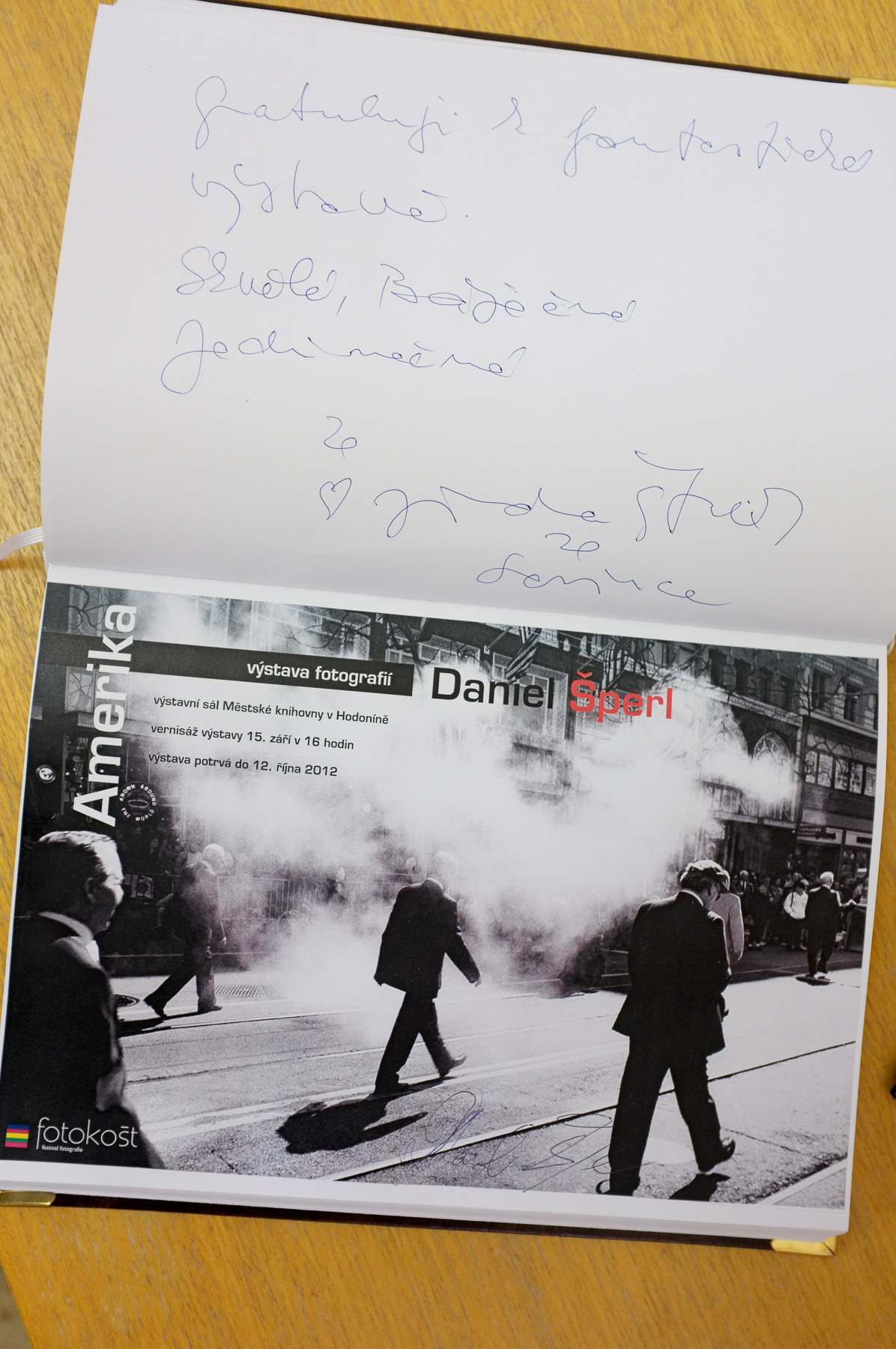 _DSF1892