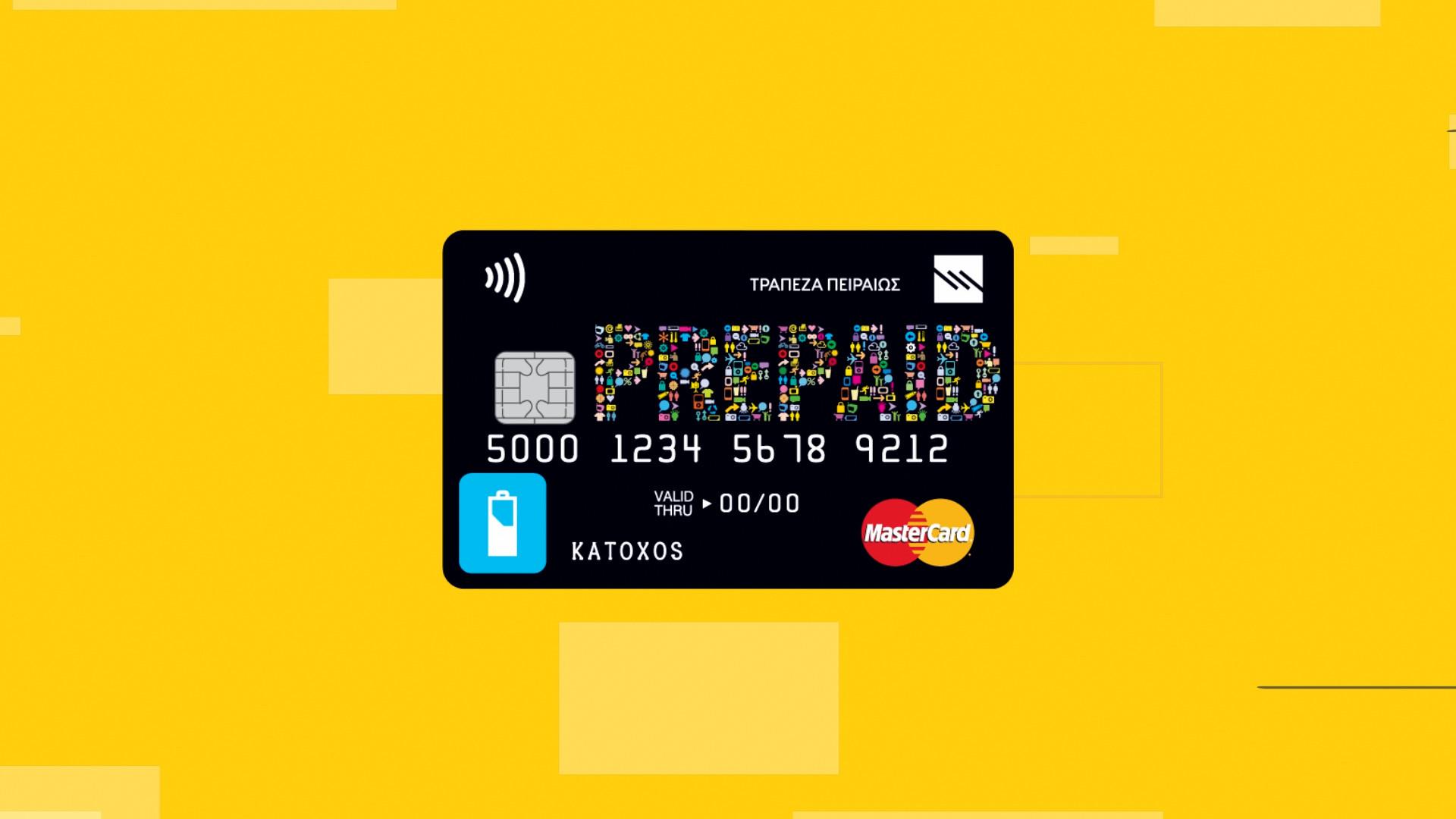 Piraeus Bank - Prepaid card