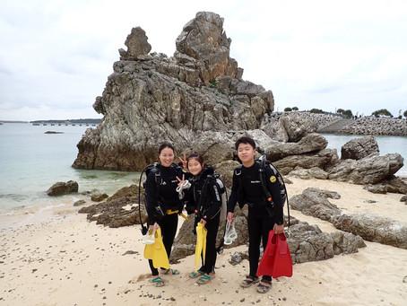 ビーチ体験ダイビング ゴリラチョップ 沖縄