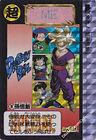 carddass limited 2000 n 4.jpg