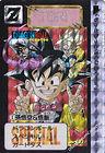 carddass limited 2000 n 1.jpg