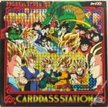 carddass station limited (1).JPG
