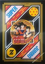 Super Jumbo -  Limited 2000 verso.jpg