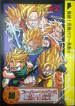 Super Jumbo -  Limited 2000 recto.jpg