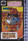 carddass limited 2000 n 6.jpg