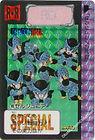 carddass limited 2000 n 7.jpg
