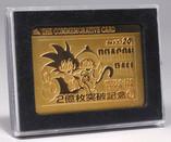The Commemorative Card recto 1.jpg