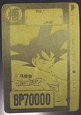 Carddass Goku recto.jpg