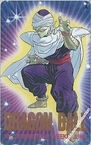 Shueisha Weekly Shonen Jump Mechanko pro