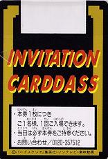 Invitation Cardass  verso.jpg