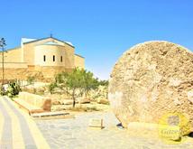 Moses' Memorial, Mt Nebo, Jordan