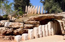 Children's Memorial at Yad Vashem