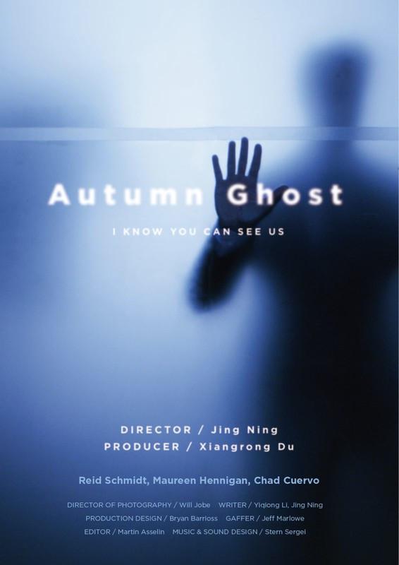 Autumn Ghost.jpg