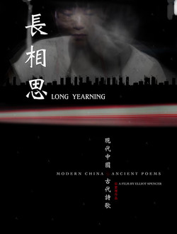 Long Yearning