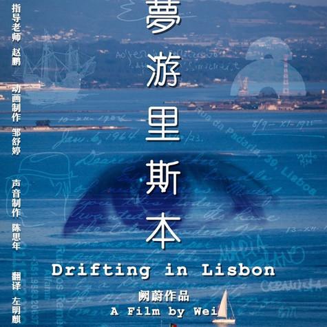 Drifting in Lisbon