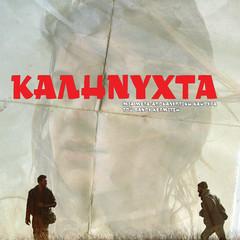 Kalinixta