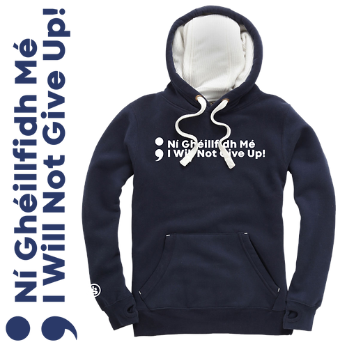 I Will not Give Up Ultra Premium Unisex Hoodie