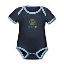 Organic Baby Contrasting Bodysuit boy cu