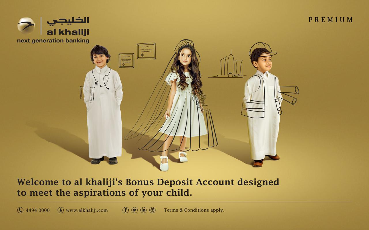 AKB_childrens Saving Scheme_web slide--0