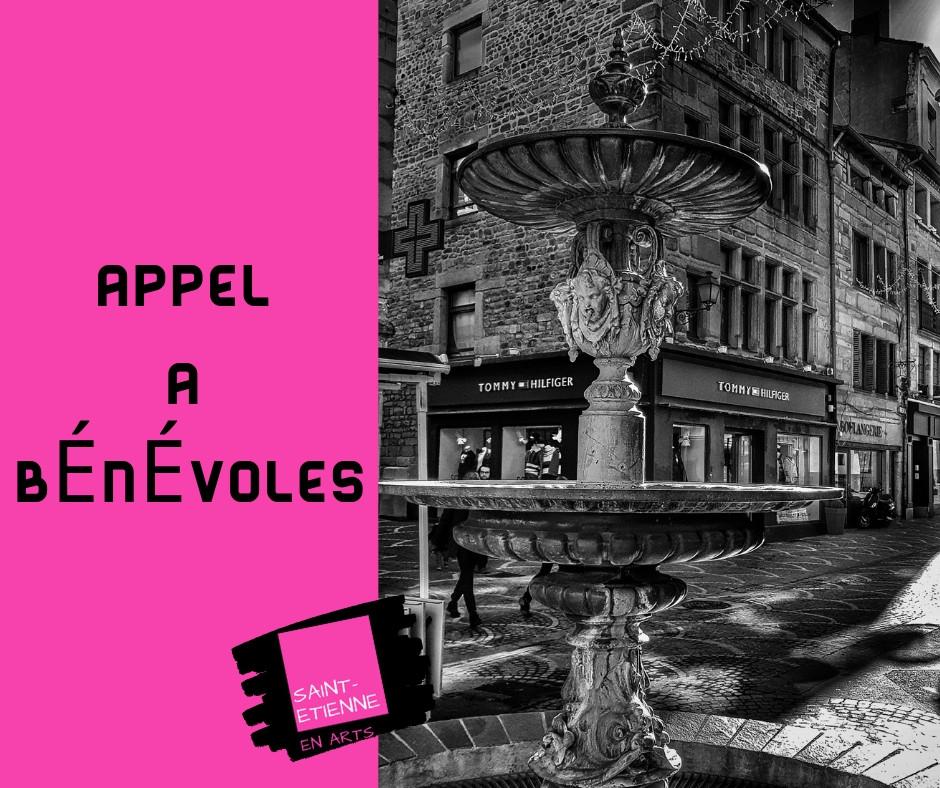 Appel à bénévoles - Saint-Jacques en Arts